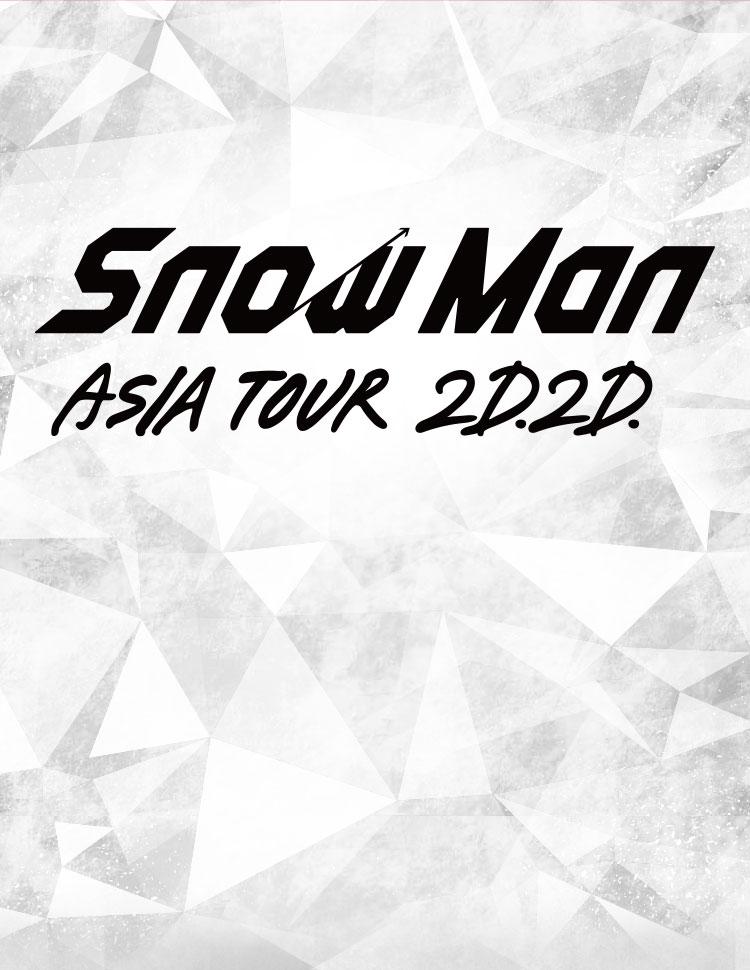 ライブ 配信 スノーマン Snow Manのライブ配信が決定!アーカイブ(見逃し配信)はあるの?