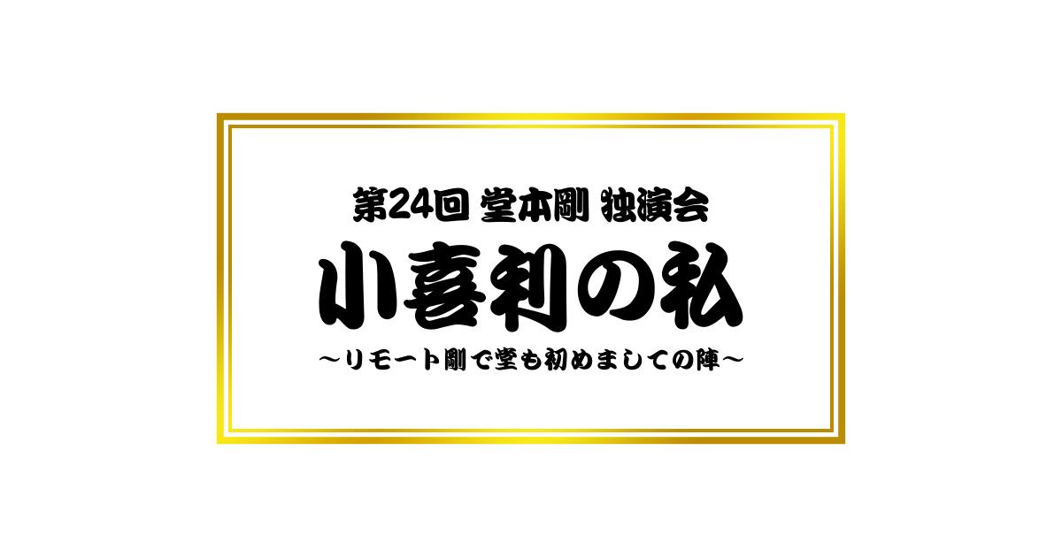 ファン 区分 局 jr 情報 ジャニーズ