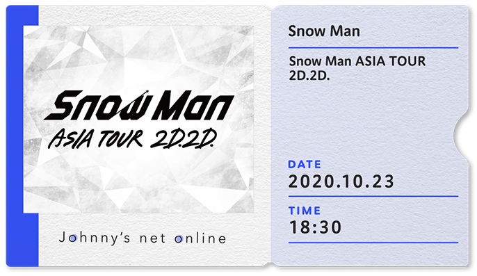Snow Man ASIA TOUR 2D.2D.